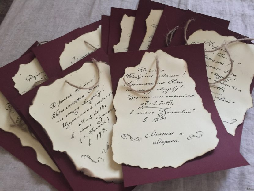 открытка приглашение