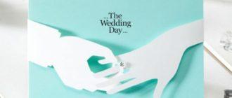 открытка на свадьбу в технике скрапбукинг