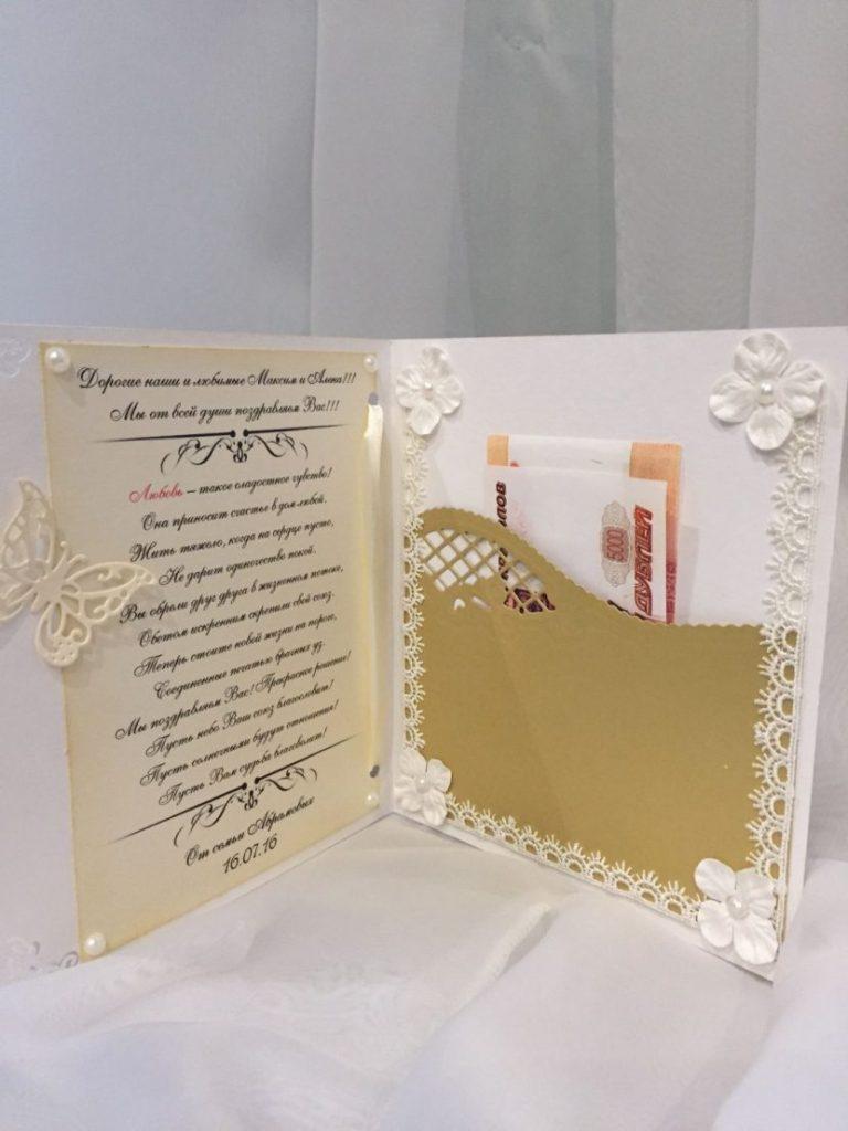Оформление свадебной открытки внутри, артистами цена