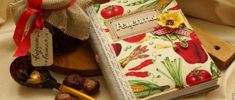 книга для поваров